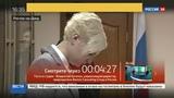 Новости на Россия 24 В Ростове идет судебное слушание по делу Басты и Децла