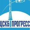 Типичный работник «РКЦ «Прогресс»