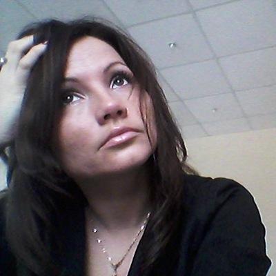 Алена Маннанова, 11 октября 1973, Москва, id47195152