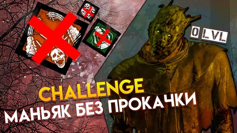 Антон Суднев | Прокопьевск