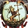 Город Владимир. Историко-культурное наследие