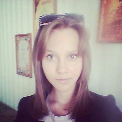 Кристина Саркисова, 7 июля 1998, Волгоград, id177662145