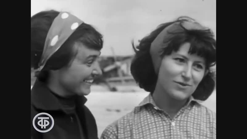 Путешествие в будни Центральное телевидение 1965г.