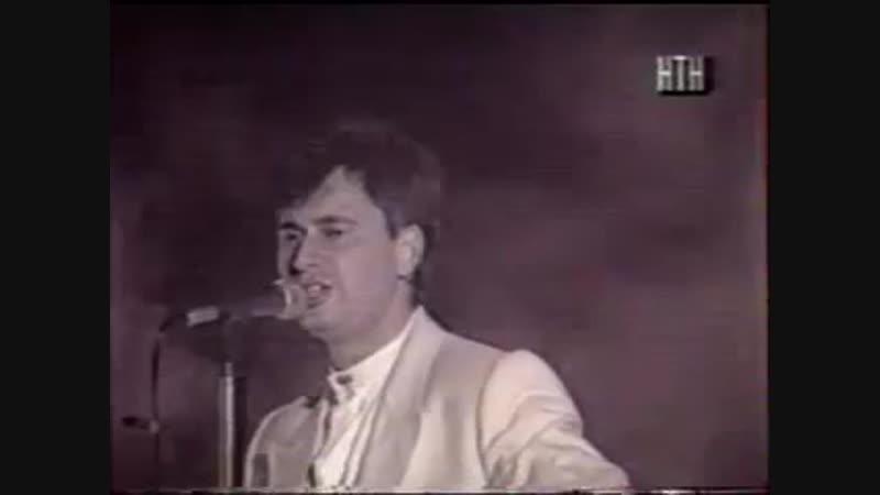 Валерий Меладзе Балерина 1991