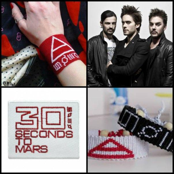 30 Seconds To Mars – Hurricane
