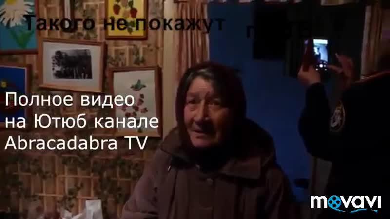 Автор ютуб канала Abracadabra Tv