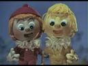 Семь братьев (Александр Полушкин) [1980 г., Мультфильм/Детский/Кукольный/Экранизация]