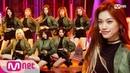 Weki Meki Crush Comeback Stage M COUNTDOWN 181018 EP 592