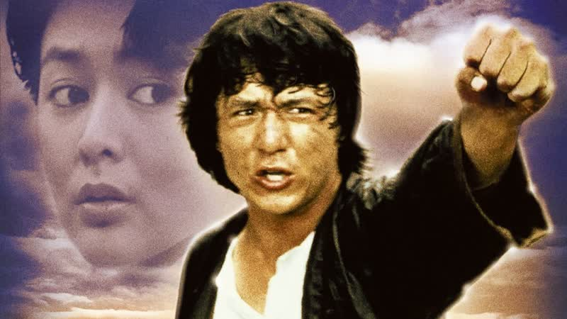 Проект А Часть 2 1987 Живов VHS 1080p