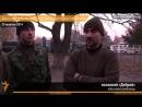 Ополченцы Донбасса оказались большими людьми слова, чем украинские генералы »- боевик ВСУ с 32-го блокпоста.