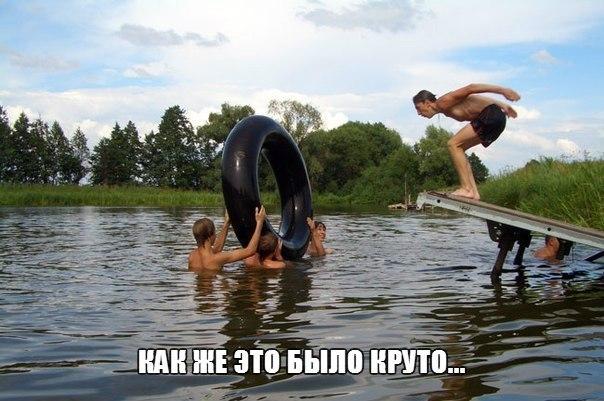 http://cs617930.vk.me/v617930014/140c/NHW8En14rds.jpg