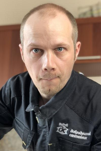 Артём Иванов