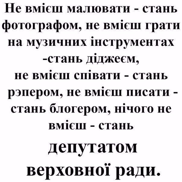 """Новым председателем профкома """"Укрспирта"""" избрали Сосницкого - Цензор.НЕТ 2981"""