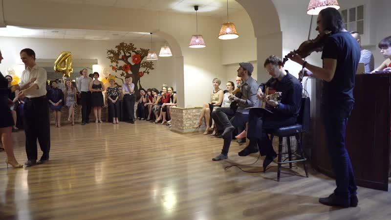 «В ритме танго» 4 года - поздравление от Степана и Компании, 1-3