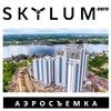 SkyLum Aero - Аэросъемка в Санкт-Петербурге