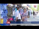 Быть или не быть цементному терминалу в Феодосии? Местные жители и гости города высказали своё мнение