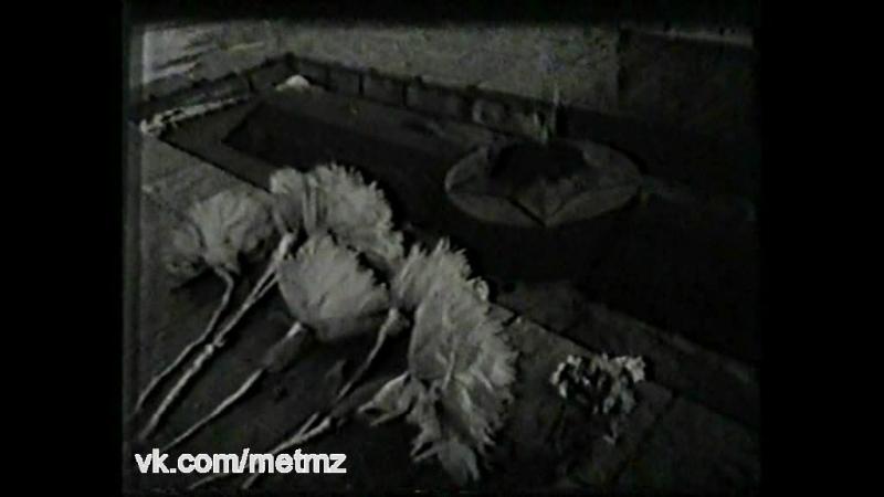 Баллада о солдатской славе (1985) студия ЧМК-фильм