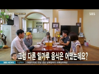 Eat In Style 181005 Episode 5
