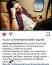 Олеся Маяцкая фото #44