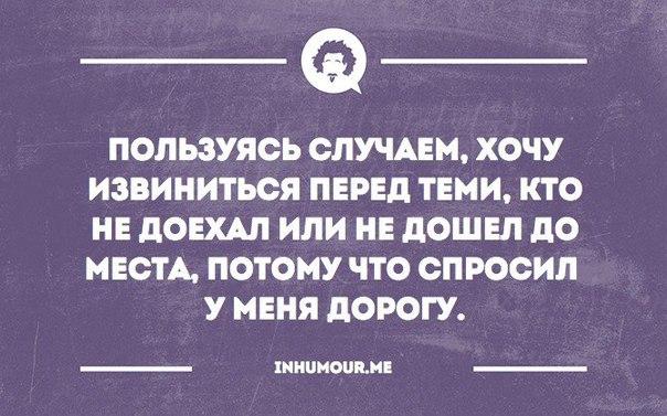 https://pp.vk.me/c543101/v543101554/14ddd/5rNapW4aarA.jpg