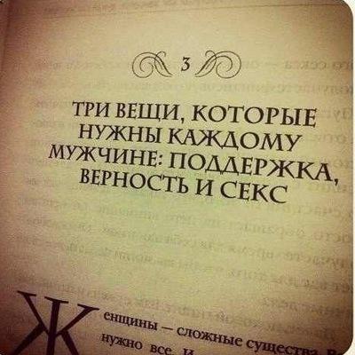 Дима Свистун, 27 августа , Киев, id7215227