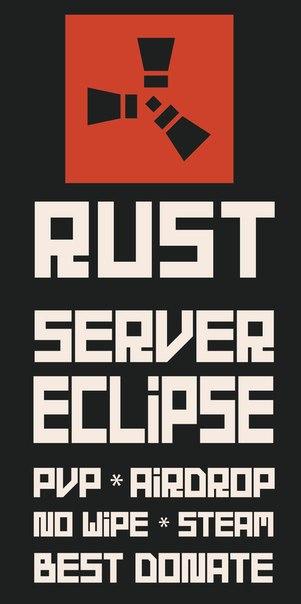 Сервер для rust experimental как сделать