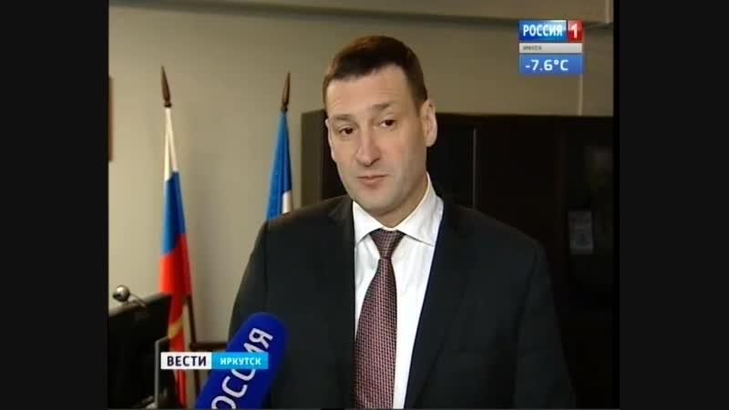 Ответственные плательщики Предприниматели Иркутской области увеличили налоговые отчисления в государственную казну