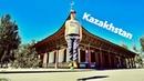 Алма-Ата (Алматы) дорога в Саты. Старинная мечеть города Жаркент. Путешествие по Казахстану. Часть 1