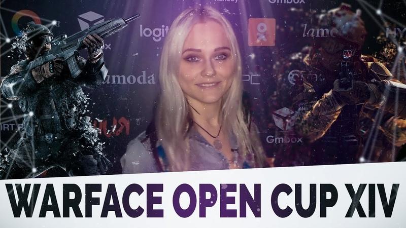 Репортаж с прошедшего LAN финала Warface Open Cup XIV
