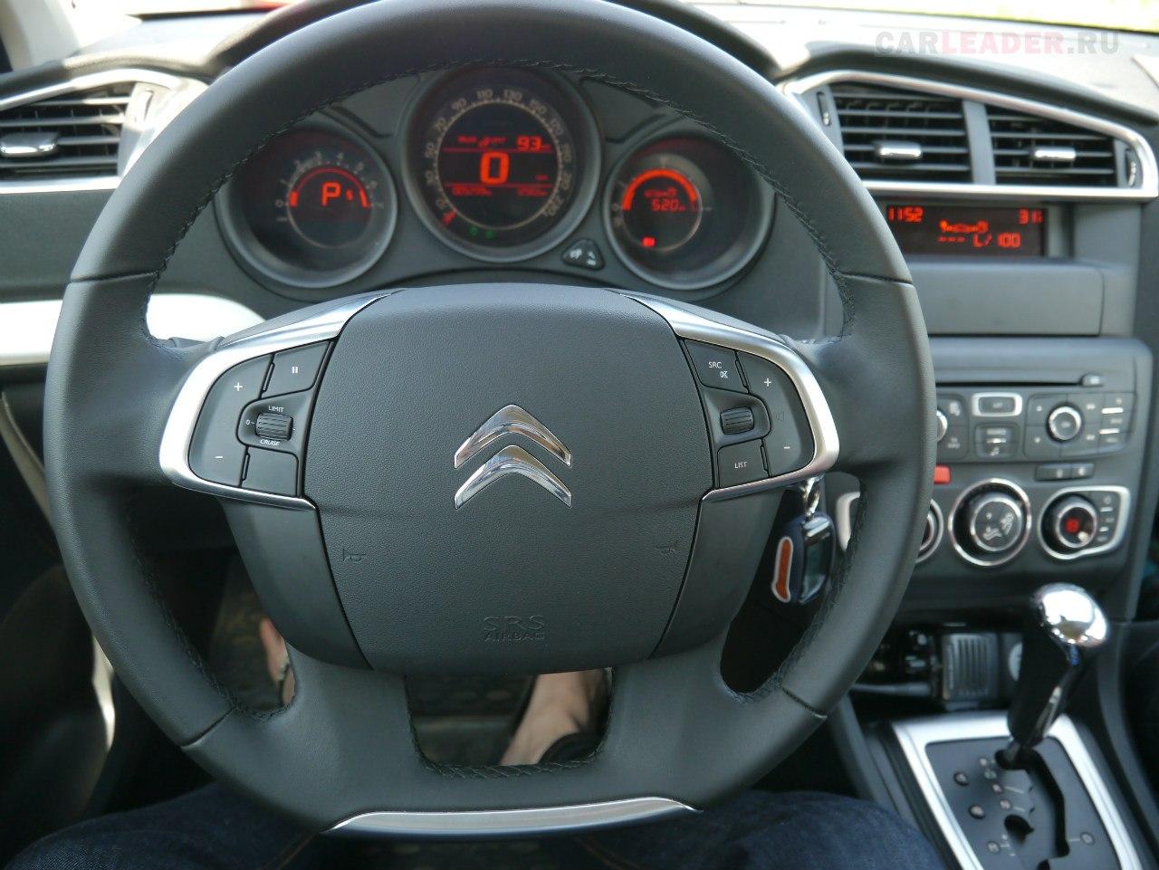 управление на руле ситроен с4 седан