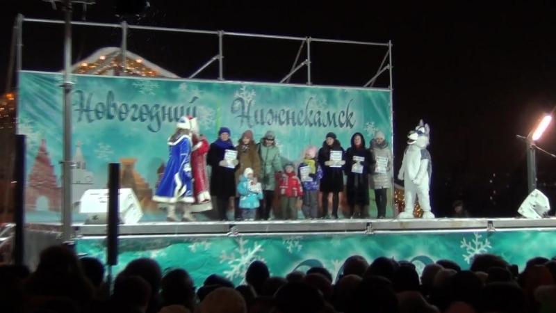 8)Открытие ёлки в городском парке СемьЯ - Вручение дипломов 25.12.2017 (Нижнекамск)
