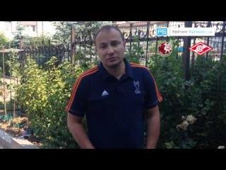 Прогноз Константина Генича на матчи «Рубин» – «Спартак» и «Кубань» – «Уфа»
