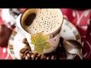 немного осени и кофе