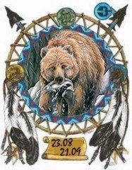 Индейский гороскоп - Бурый медведь с 22 августа по 21 сентября