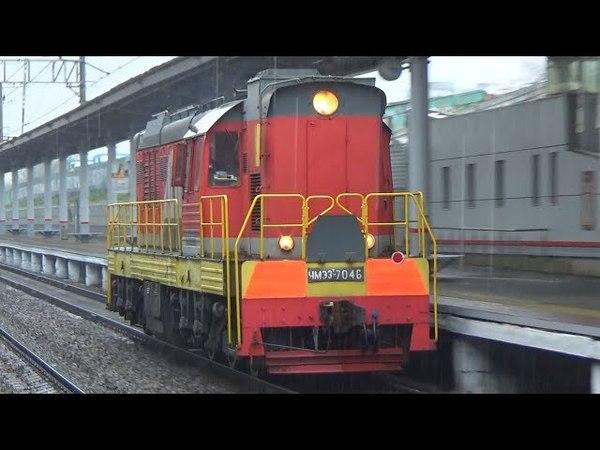 Под проливной дождь Тепловоз ЧМЭ3Т 7046 платформа Выхино