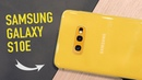 Samsung Galaxy S10E - компактный флагман по карману