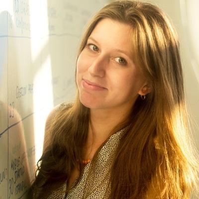 Лена Самуйлова