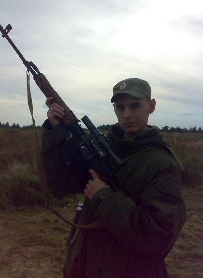 Илья Квартник, 13 ноября , Москва, id12491578