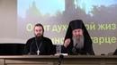 Беседа в Сретенском монастыре Опыт духовной жизни Оптинских старцев Ответы на вопросы Часть I