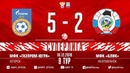 Суперлига. 2 тур. Газпром-ЮГРА - БЛиК. Второй матч. 5:2. Обзор.