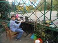 Дмитрий Живолуга, 11 ноября 1997, Мариуполь, id179374779
