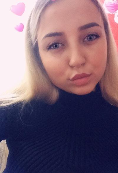 Алёнка Евгеньевна