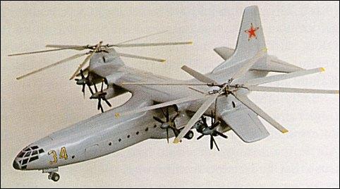 вертолёта продольной схемы