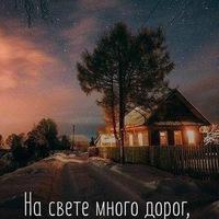 Рита Добродей
