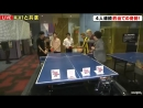 02 09 18 Сынни на японской передаче 'Atarashii BEtsu no MAdo' на Abema TV