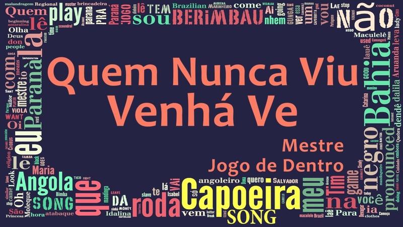 Mestre Jogo de Dentro (Capoeira Angola) - Quem Nunca Viu, Venhá Ver