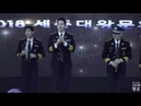 181008 김형준 KimHyungJun 경기남부경찰홍보단 내머나 U R Man 세종대왕문화제