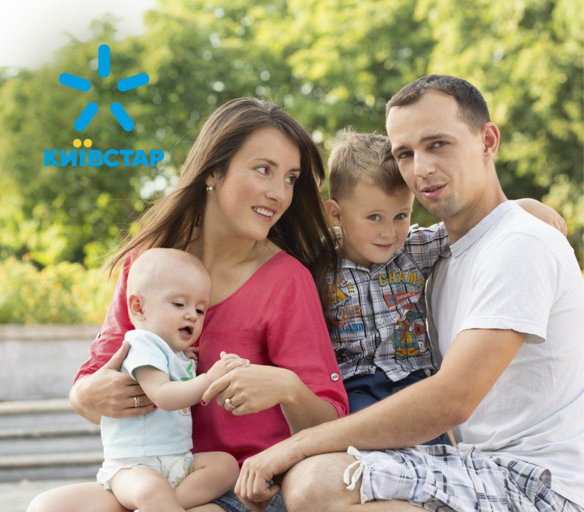 Инесса Арманд, Киев - фото №2