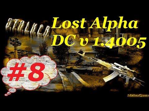 Прохождение.S.T.A.L.K..E.R. Lost Alpha DC v.1.4005. 8. Секреты Темной Долины. » Freewka.com - Смотреть онлайн в хорощем качестве