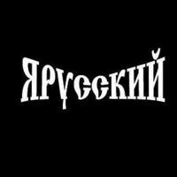 Алексей Сафронов, 20 апреля , Суровикино, id138334613